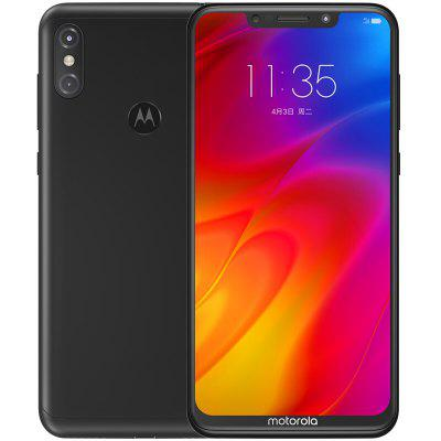 Motorola P30 Note 4G Phablet International Version Image