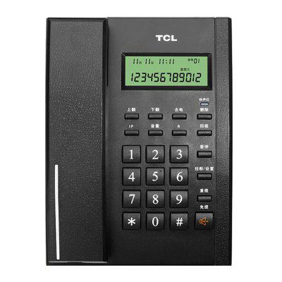 TCL HCD868 (79) TSD Corded Phone