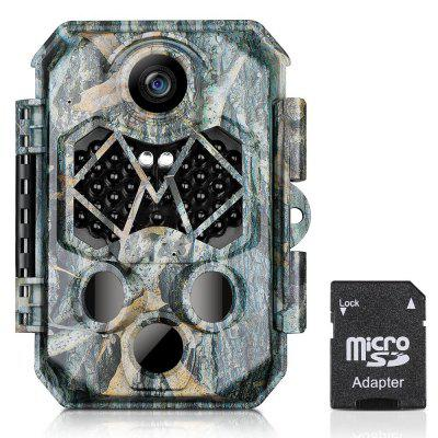 ZECRE PH770 Waterproof Infrared Outdoor Hunti