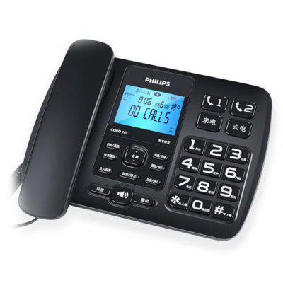 Philips PHILIPS CORD165 Answering Machine / Message Answering / Memory Card Expansion / Office Business Home Security Card Landline Phone HCD9669 (225) TSD