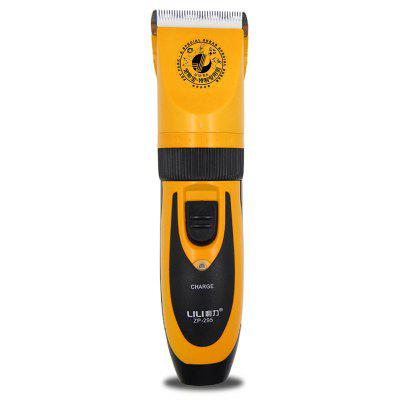 LILI ZP - 295 Professional Hair Clipper for Pets