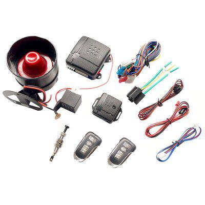 TSK - 100 Car One-way Alarm Device Remote Control Anti-collision Engine with Flameout Lock