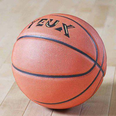 YEUX B600S7 Microfiber PU Outdoor Sports Basketball from Xiaomi Youpin