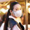 AirPOP Active Anti-fog and Haze Mask from Xiaomi Youpin - WHITE