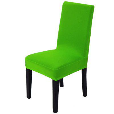 Modern Hotel Computer Office Stretch Chair Cover