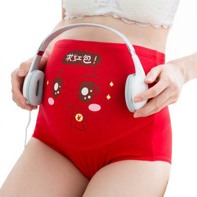 825 Pregnant Women Underwear Cotton Breathable High Waist Lift Adjustable Cute Cartoon Expression Pants