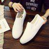 688 Men's Low-top Canvas Shoes Sneakers - WHITE
