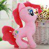 20cm Cute Anime Plush Toy - PINK