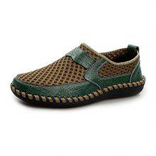 57c77509062 50% OFF Men Comfortable and Breathable Casual Mesh Slip-on Loafers Flat  Shoes