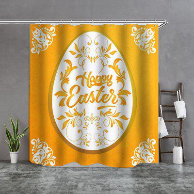 Boutique Greetings Orange Background Shower Curtain