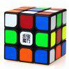YJ 3 x 3 x 3 Speed Smooth Magic Cube Finger Puzzle Fidget Toy - BLACK