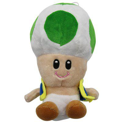 Game Around Cute Cartoon Smile Plush Toy