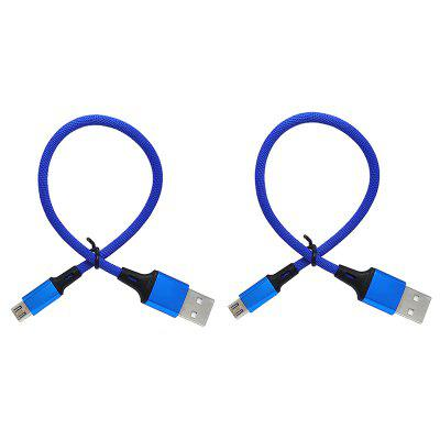 25cm Linen Fabric Micro USB Data Cable 2pcs
