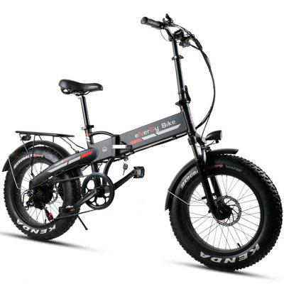 TDE10Z XW - YDL20FT Folding Electric Fat Bike Image