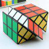 Variant Third-order Shaped Magic Cube Puzzle Toy - WHITE