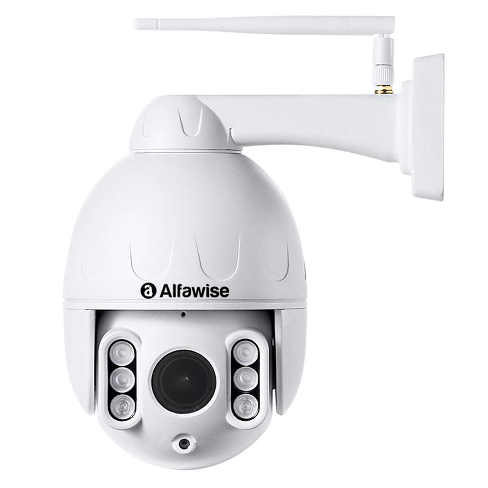 Alfawise SD07W Outdoor Waterproof IP Camera - Milk White