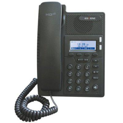 ES205 PN Two-line IP Phone
