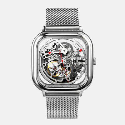 Hollow Mechanical Watch from Xiaomi Youpin