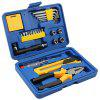 Gocomma Multi-function Wrench Screw Batch Repair Tools Kit - MULTI-A