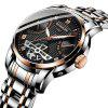 Guanqin GH17002 Steel Mechanical Watch - MULTI-F