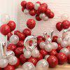 Double-layer 10 inch Ruby ​​Latex Balloon Wedding Birthday Party Decoration 50pcs - RUBY RED
