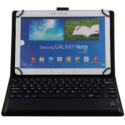 9 - 10 inch Bluetooth Keyboard Case with Touch Function