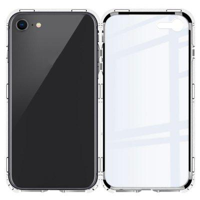 Mobile Phone Case Magnetic King All-inclusive Glass Metal Hard Shell Anti-fall for iPhone 8