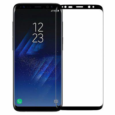 Tempered Glass Full Screen Protector for Samsung Galaxy S8 Plus