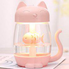UTORCH 3 in 1 350ML Cute Mini Humidifier with LED Light Mini Fan