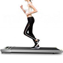 Multifunction Electric Treadmill Silent Indoor Walking Machine - Gray