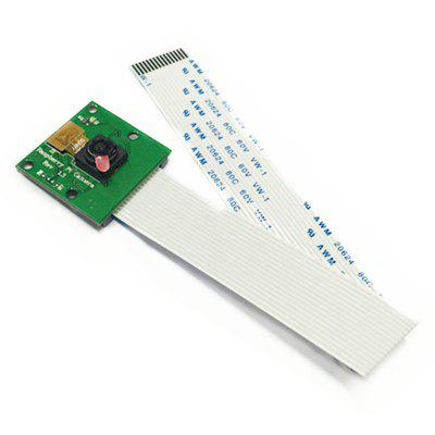 1080P 720P 5MP Mini Webcam Video Camera Module for Raspberry Pi 2 Model B / Pi 3 Model B+