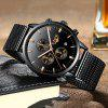 9834 Men Net Personality Fashion Casual Multifunction Waterproof Business Sports Quartz Watch - ROSE GOLD