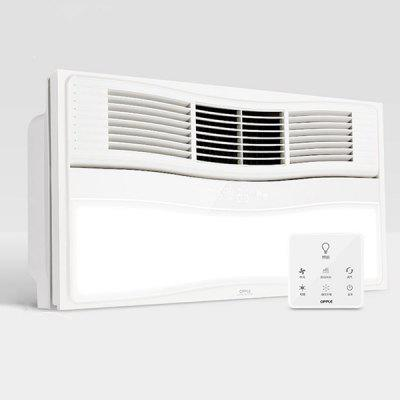 OPPLE F138 Dual-engine Touch Control Bathroom Heater from Xiaomi youpin