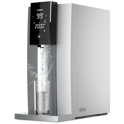 VIOMI X5 Water Dispenser from Xiaomi youpin