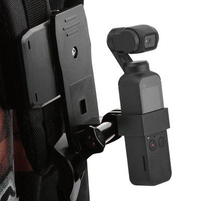 Backpack Fixing Clip pentru DJI Osmo Pocket