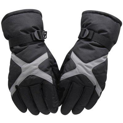 MP4244S Motorcycle Waterproof Windproof Thickening Gloves 2PCS