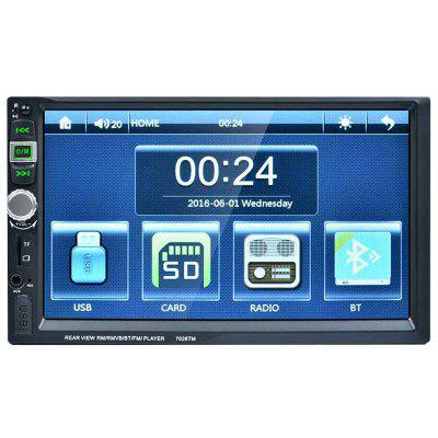 7026TM Car 7 inch Double Spindle MP5 Player ( with Reversing Camera + Square Control )