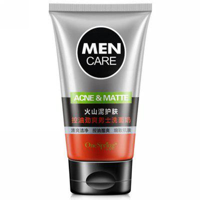 One Spring YQ - 071 Volcanic Mud Control Oil Cool Men's Facial Cleanser