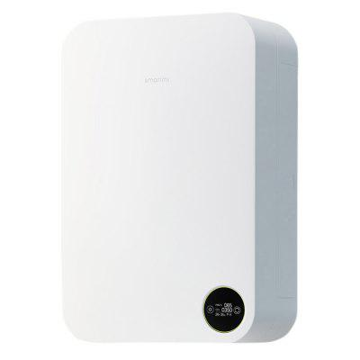 Smartmi Air Purifier ( Xiaomi Ecosystem Product )