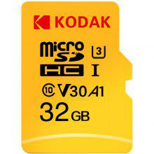 Kodak High Speed U3 A1 V30 Micro SD Card TF Card - Yellow 64GB