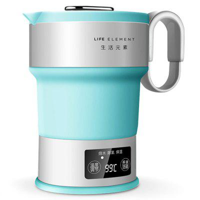 LIFE ELEMENT I4 Folding Electric Mini Insulation Kettle