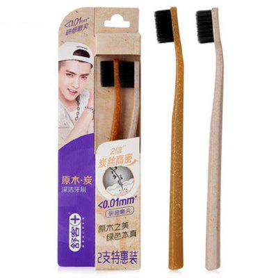 Saky Carbon Wire Wood Toothbrush 2PCS