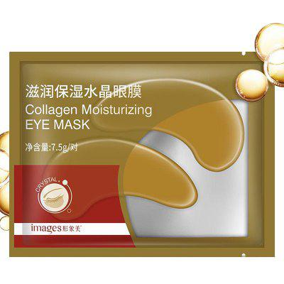 IMAGES YQ - 094 Gold Osmanthus Green Mung Bean Collagen Anti-Aging Eye Patch Mask 5 Pairs