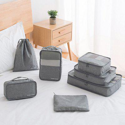 Travel Storage Bag Luggage Storage Waterproof Bag Clothes Storage Bag 7pcs