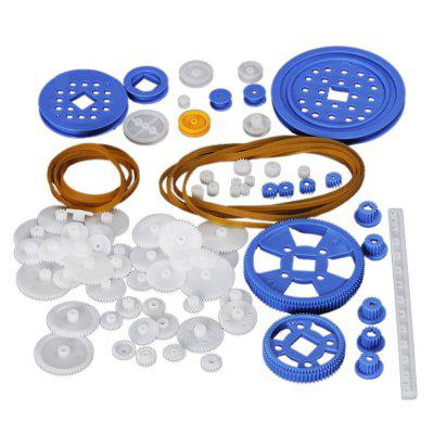 KB000667 Technology Small Production Gear Kit