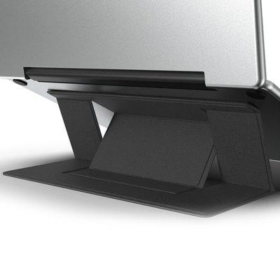Portable Stealth Laptop Stand