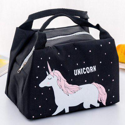 Cute Zipper Insulation Bag