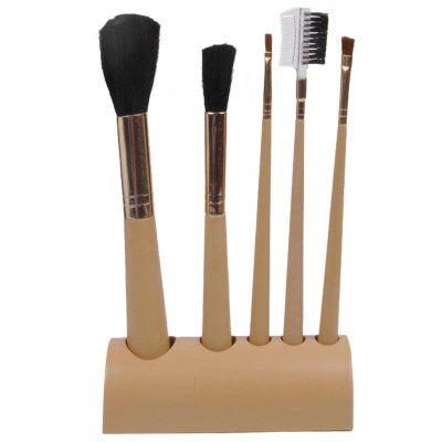 MISS ROSE 7201 - 157M Wood Grain Makeup Brush 5pcs