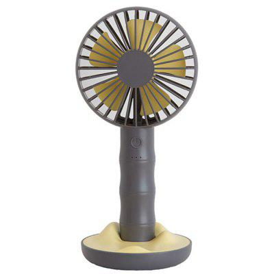 JRS - 17 Adjustable Portable Handheld Mute USB Small Fan