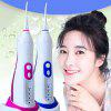YASI V17 Household Portable Waterproof Inductive Charging Tooth Cleaner - GRAY